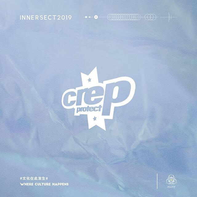 Crep Protect INNERSECT 2019
